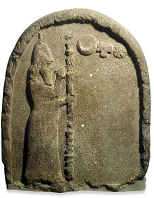 Nabonidus